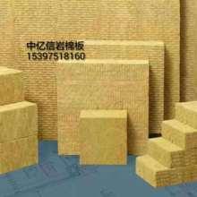 浙江岩棉板厂家批发价格报价-金华中亿信保温材料