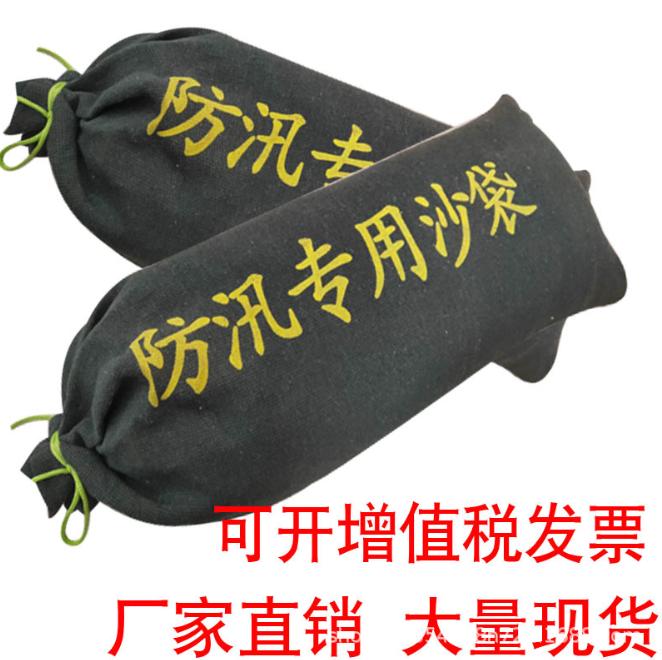 防汛专用沙袋3070消防沙包加厚帆布沙袋抽绳拉链吸水膨胀袋讯物资