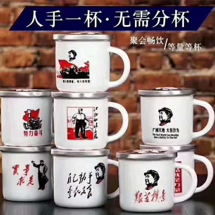 人参茶缸酒贴牌加工 公司  招商 定制