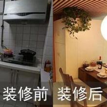 广州旧房翻新报价    天河专业二手房改造电话