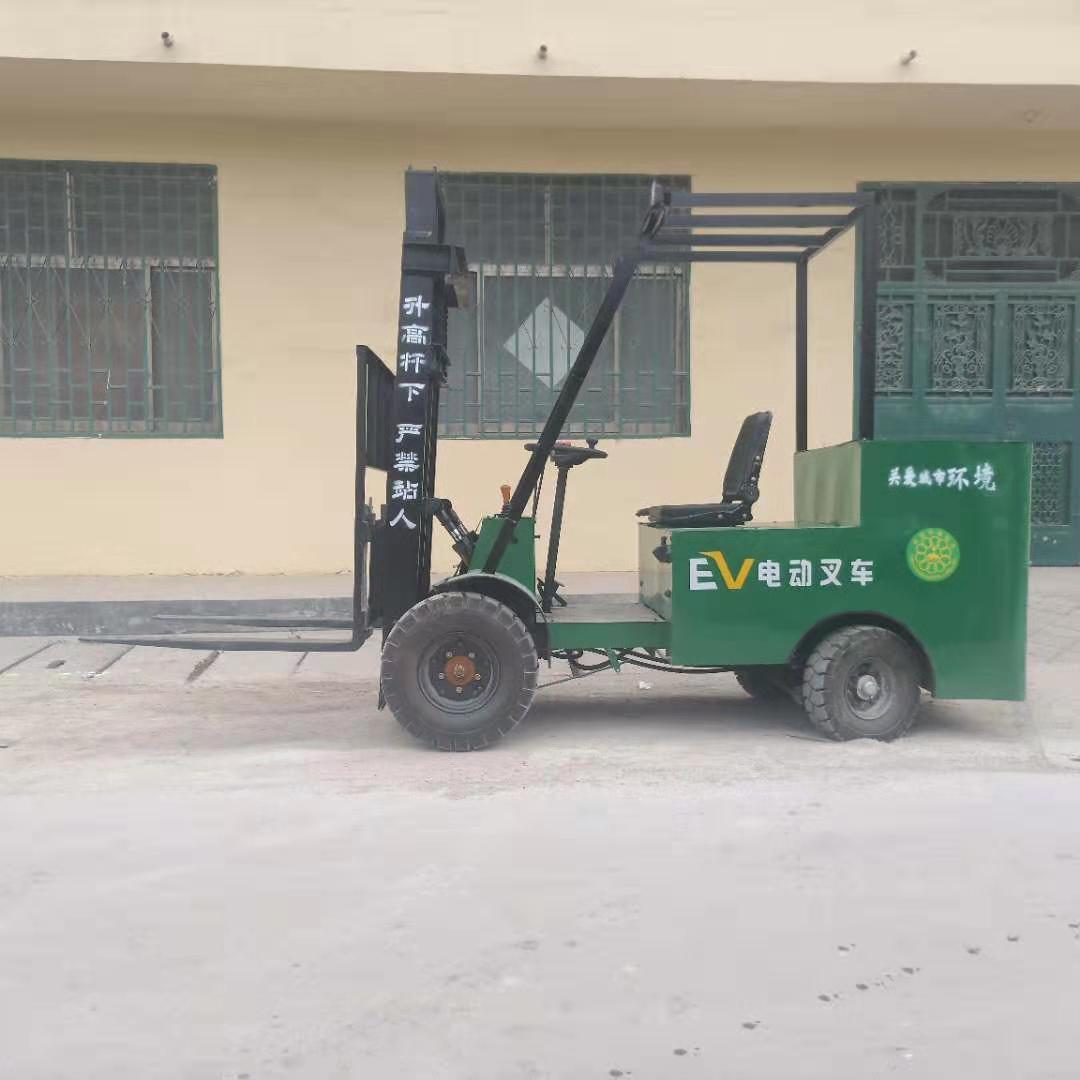 叉车种类电动四轮起重叉车  小型电动叉车 小型载重机