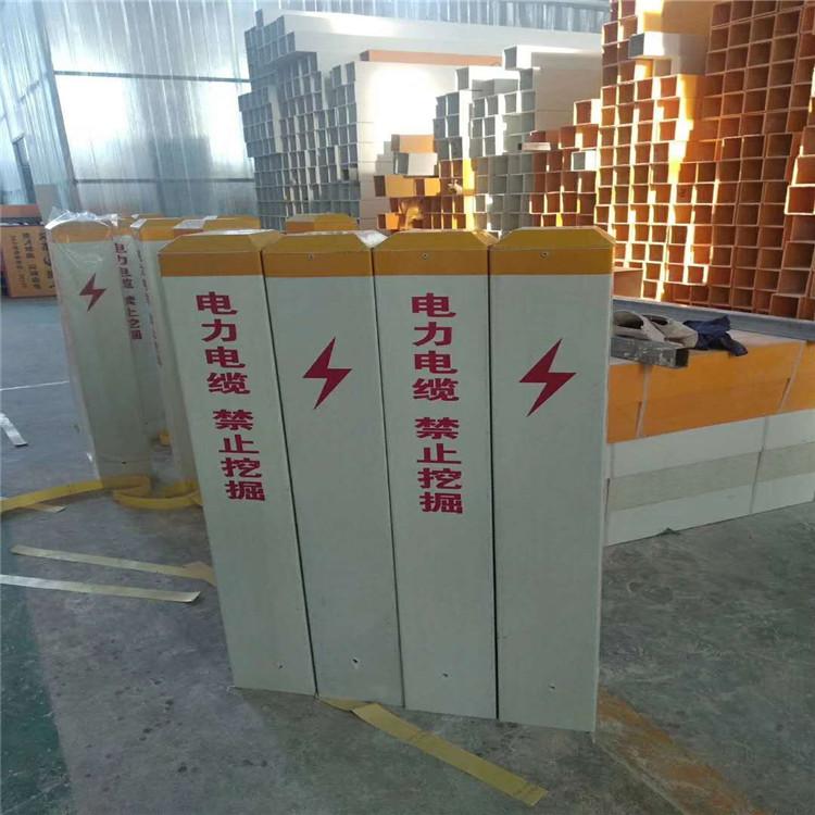 铁路信号标志桩生产厂家