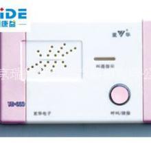 重庆病房设备带设计、安装、价钱、哪家好【北京瑞德康益医疗器械有限公司】图片