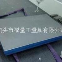 河北平板报价-铆焊平板产品供应