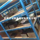 日本进口SKD61模具钢东莞现货直销