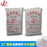 工业除油剂 清洗剂 脱脂剂 不锈钢金属清洗剂,工业模具清洗剂白色粉末