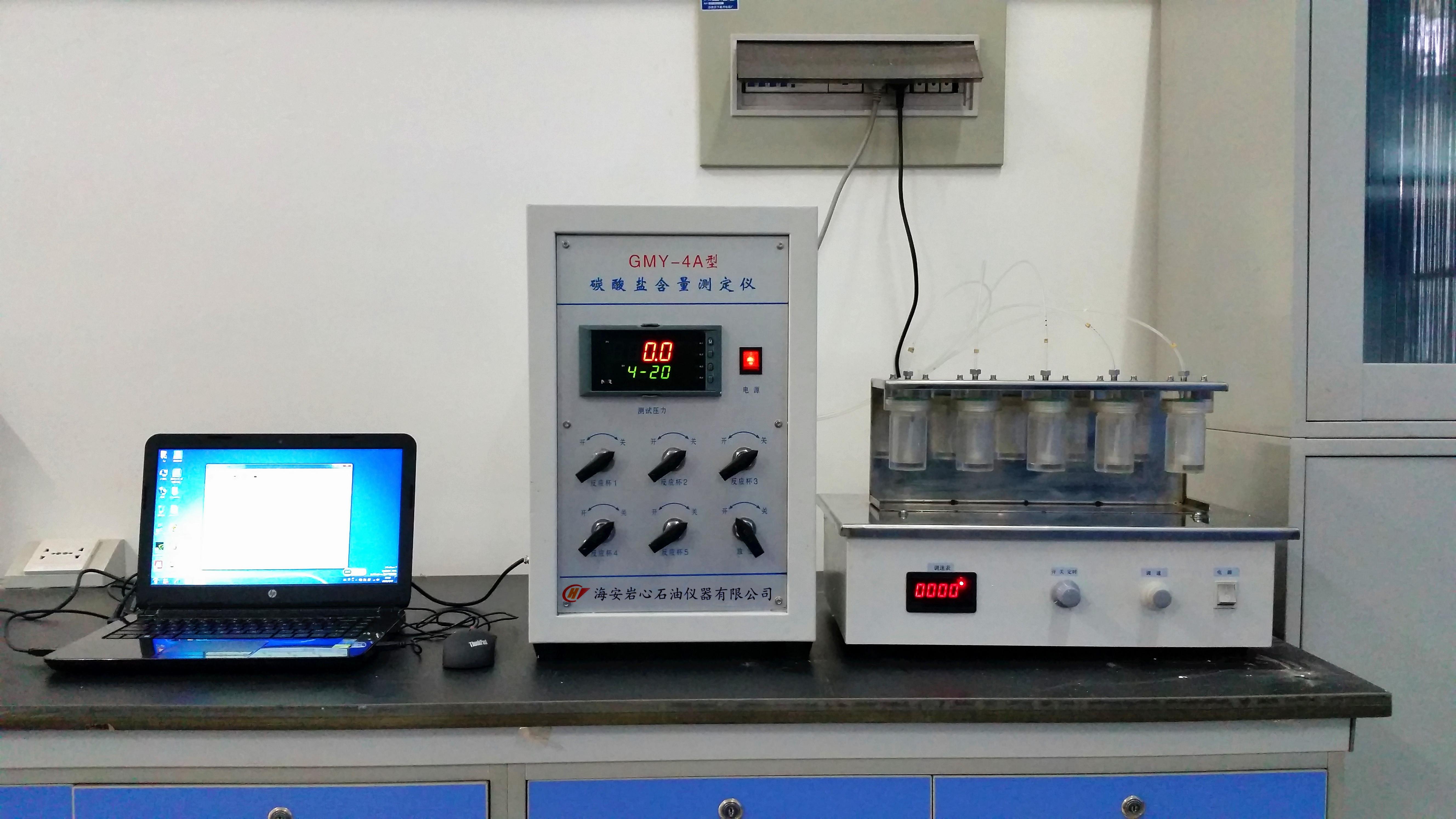 湖南碳酸盐含量自动测定仪,报价,生产厂家,批发价格【海安岩心石油仪器有限公司】