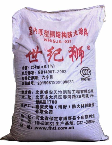 天津市隧道防火涂料厂家 隧道防火涂料优质商家 环保涂料批发