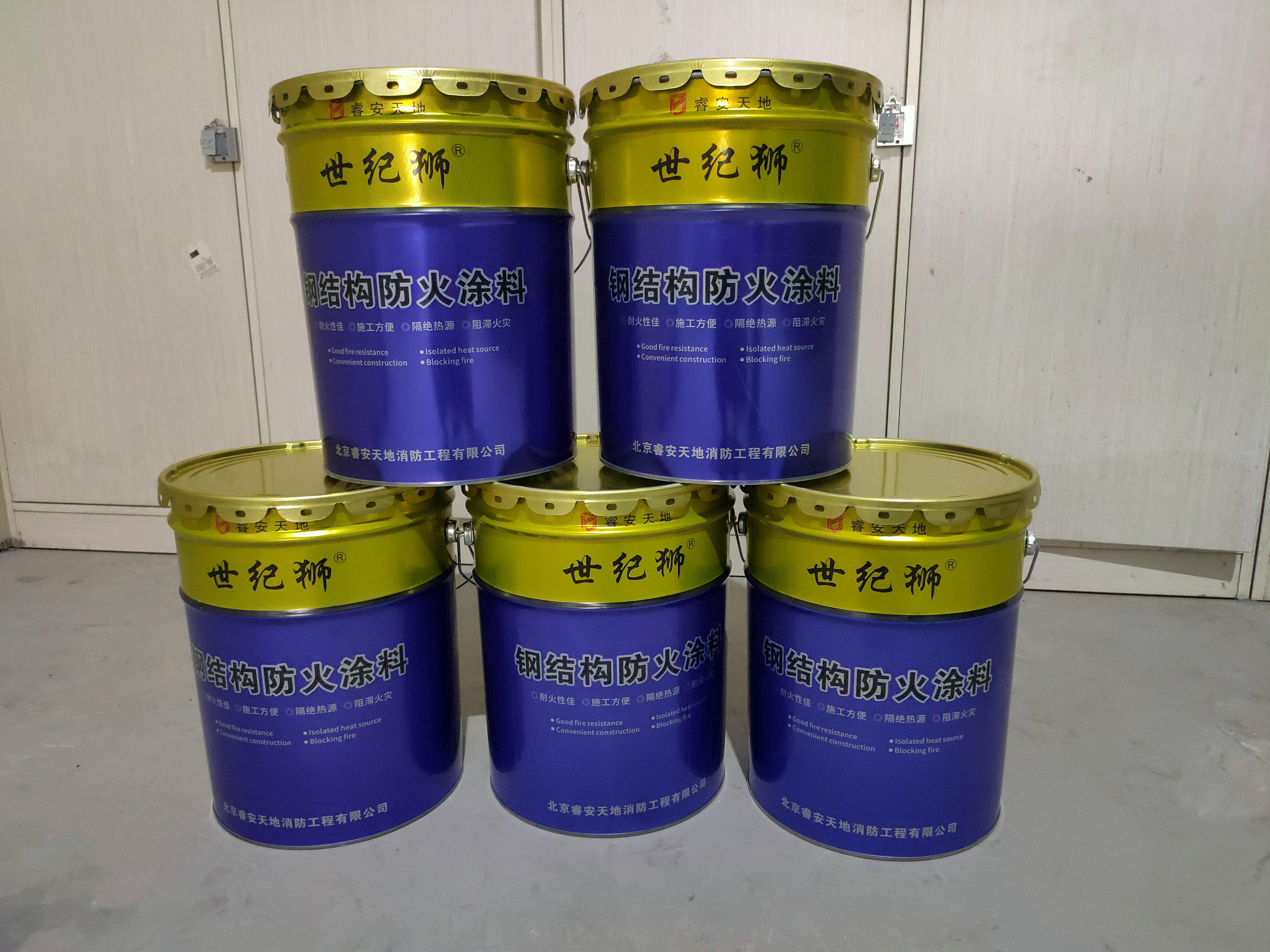 北京市油性防火涂料厂家,防火涂料价格哪里便宜,油性涂料供应商,现货供应