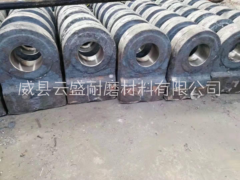 双液热复合锤头制砂机锤头生产厂家 双金属热复合锤头 高锰钢锤头厂家