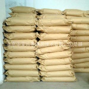 山东高强无收缩灌浆料怎么卖混凝土结构改造和加固-华宝远景-18363083693