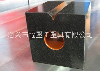 河北基础方箱报价-铸铁V型铁产品供应