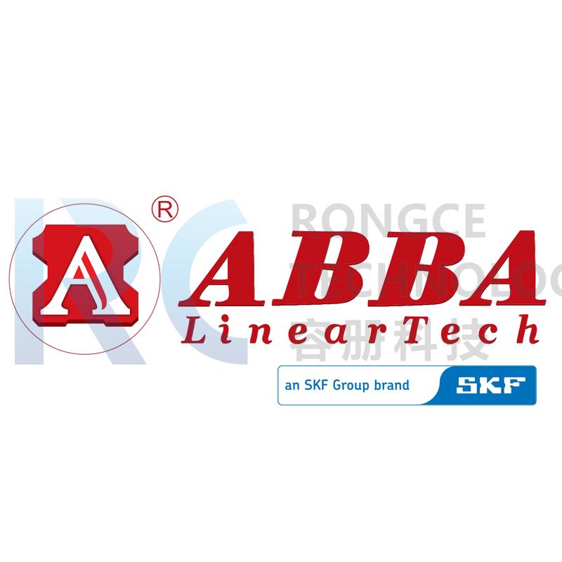 台湾ABBA直线导轨滑块滑轨BRH/BRS/BRC/BRD 15 20 25 30 35 45