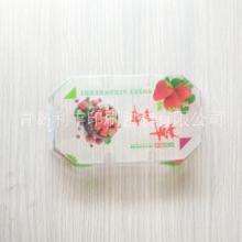 青岛水果超市胶盒/水果超市胶盒/水果胶盒/草莓盖/草莓托/超市草莓包装盒批发