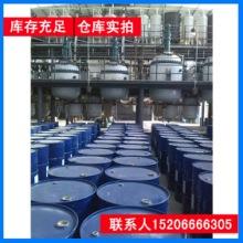 厂家直销 齐鲁石化异辛醇 含量99.5以上 国标优级品 量大优惠图片