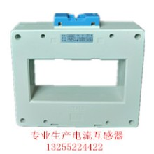 LMK3-80II电流互感器 电流互感器 电流互感器厂家 电流互感器价格 电流互感器报价 电流互感器批发