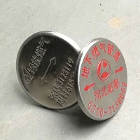 不锈钢燃气钉 保质薄利的不锈钢燃气钉