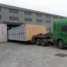 清河到广州物流专线专业公司电话      清河至广州零担运输