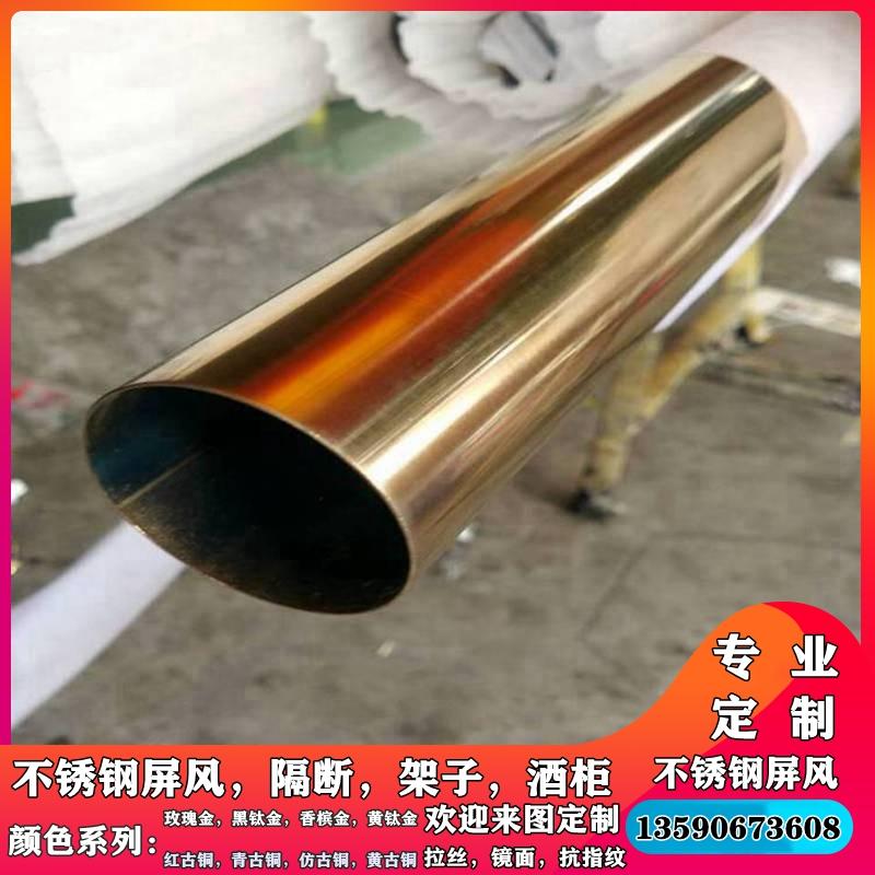 201不锈钢圆管,非标定尺黑钛金方管,玫瑰金不锈钢矩形管