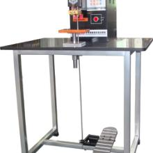 供应大功率点焊机 大功率台式脚踏点焊机电池碰焊机