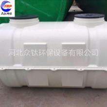供应优质家用小型模压玻璃钢化粪池 三格式环保化粪池批发