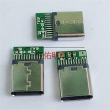 Type-c24P带板母座,焊线式母座 充电板和数据板 Type-c母座 Type-c焊线式母座