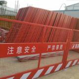 基坑围栏网  护栏网  护栏网结构