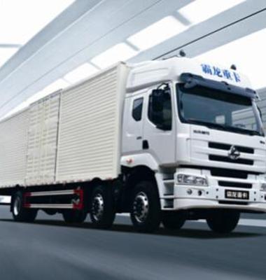 东莞至上海货物运输图片/东莞至上海货物运输样板图 (1)