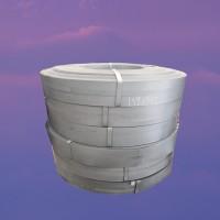 XX供應商 打包用带钢Q195  0.8*32mm  铁皮镀锌打包钢带 镀锌/铁皮打包用带钢 图片|效果图