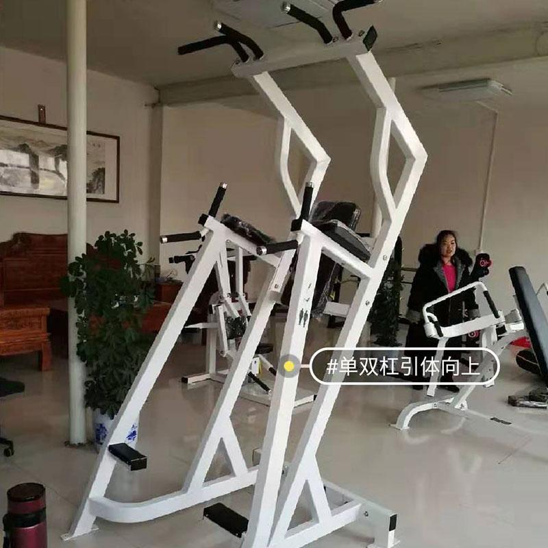 山东悍马单双杠训练器 悍马单双杠训练器厂家  单双杠训练器
