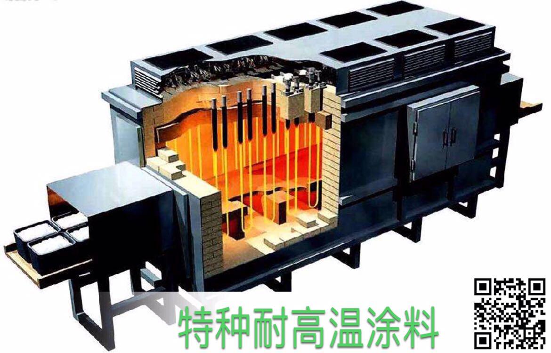 易珑 耐高温防腐涂料  具有高硬度、耐高瘟(可长期耐800℃ , 甚至更高的温度)、耐腐蚀性