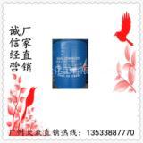 工业保险粉88% 保险粉厂家  保险粉/连二亚硫酸钠