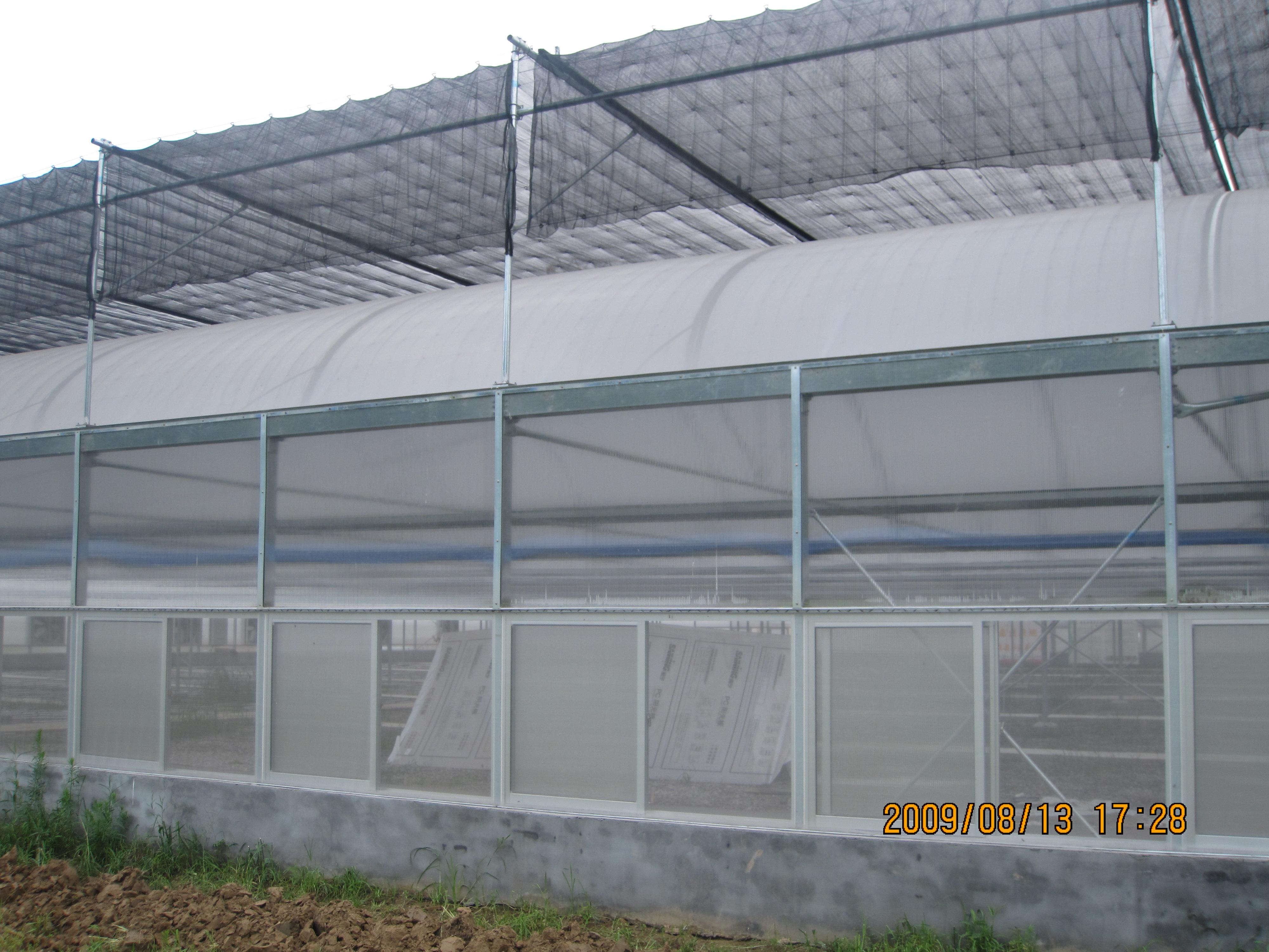 阳光板智能温室建设 温室大棚 玻璃温室 生态温室