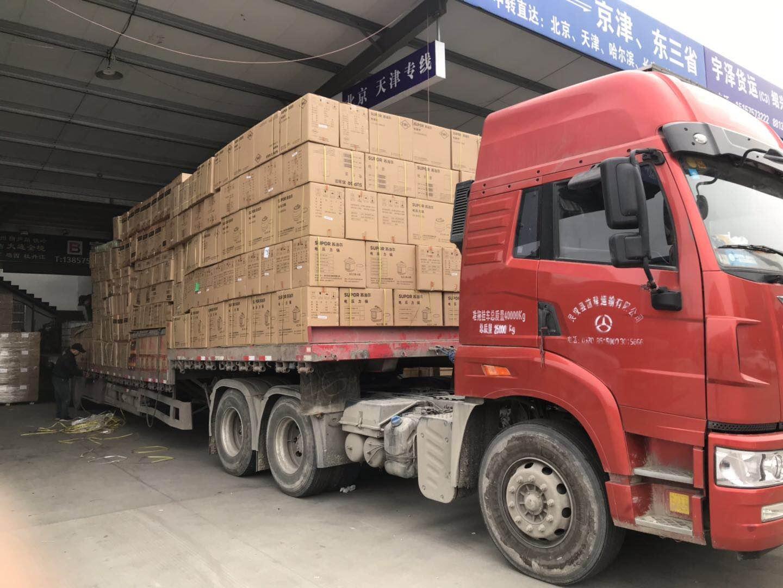 广东广州至合肥物流专线 安全直达