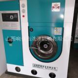 太原二手干洗机水洗机 二手干洗店设备专业安装维修调试