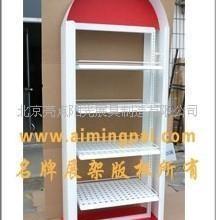 北京展示架-厂家-批发-价格
