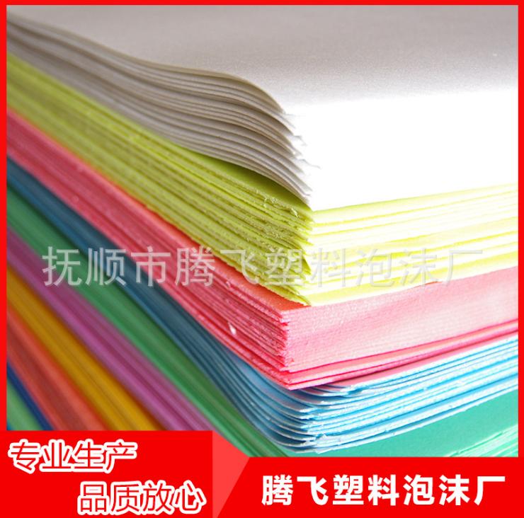 版画吹塑纸报价,批发,供应商,生产厂家抚顺市腾飞塑料泡沫厂 版画吹塑纸