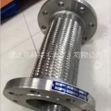 不锈钢软管 新加坡AFA阀门 中国代理商