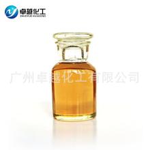 烷基苯磺酸报价,批发,供应商,生产厂家广州卓越化工有限公司