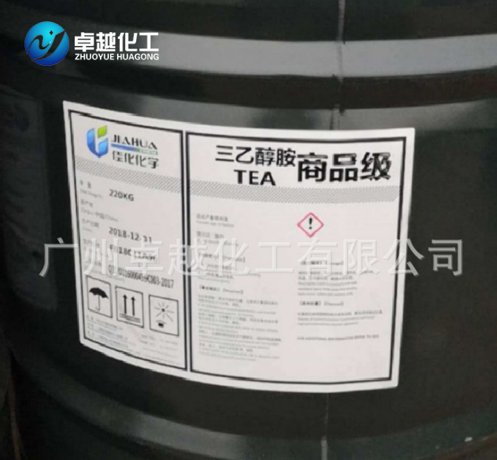 三乙醇胺剂报价,批发,供应商,生产厂家广州卓越化工有限公司