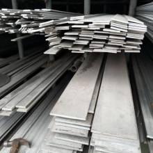 不锈钢带 不锈钢 钢板 板材 钢带
