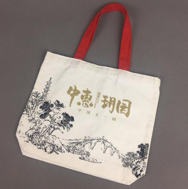 手提帆布袋报价,批发,供应商,生产厂家深圳市正好袋制品有限公司
