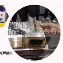 手持激光焊机 锐科激光1KW激光焊接机 手持式焊接设备 金属零件加工焊机图片