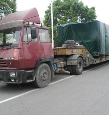 海货物运输图片/海货物运输样板图 (4)