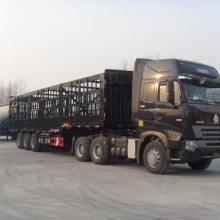 贵阳专业冷链运输物流公司       贵阳至威海大件运输