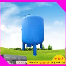 石英砂活性炭凈水過濾罐吸附雜質過濾器 廠家定制工業水處理設備批發