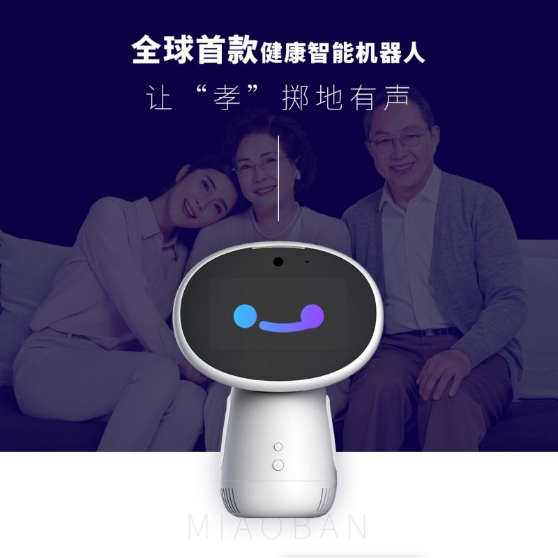 湖北武汉妙伴AI智能机器人健康机器人在线问诊视屏通话儿童教育触屏机器人