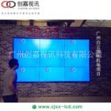 46液晶拼接.3.5拼缝(L),液晶拼接屏,超窄边,直销,厂家,【广州创嘉视讯科技有限公】