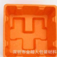 电子电器类纸塑内包装纸托、价格、价钱、报价、【惠州金超人包装材料有限公司】