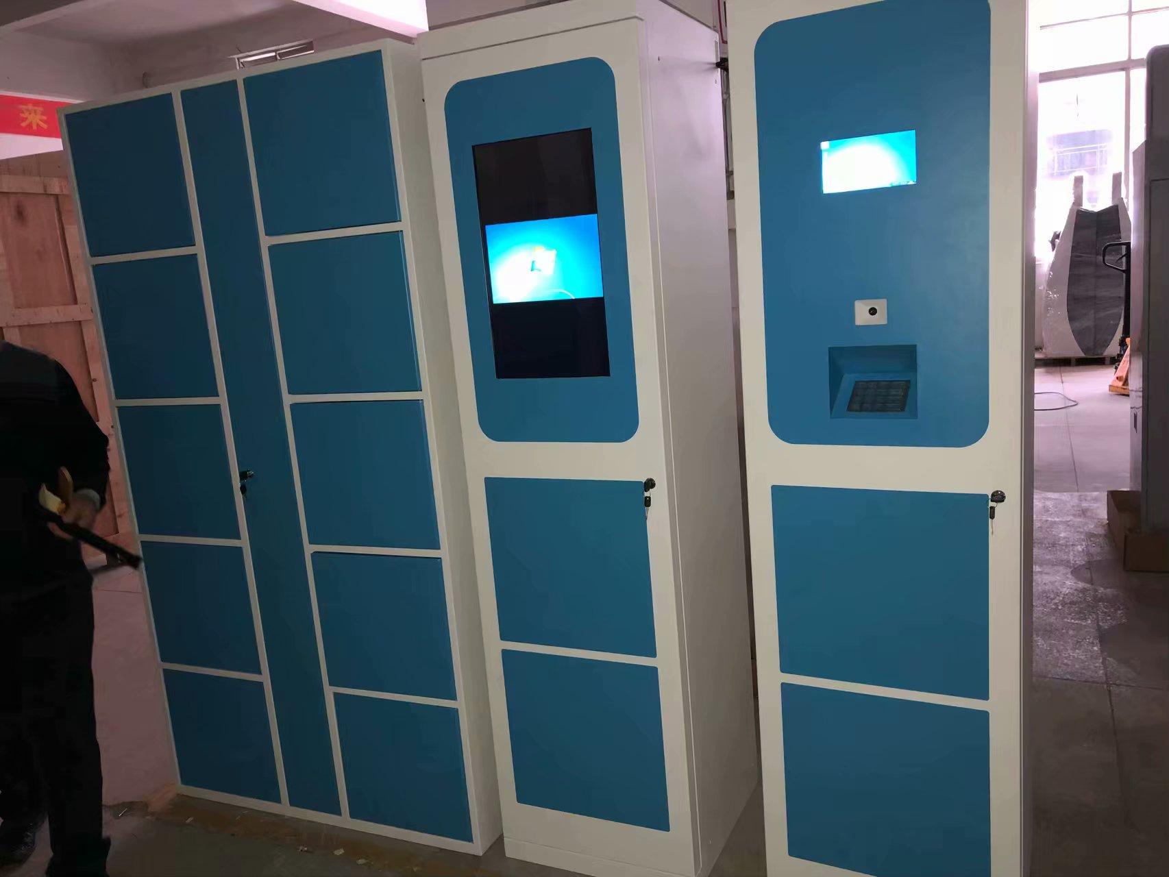 智能寄存柜厂家 智能电子寄存柜(可定制 智能寄存柜
